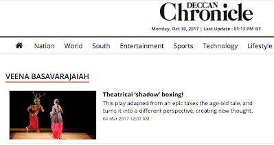 Theatrical Shadow Boxing