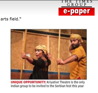 http://blogs.citizenmatters.in/deepa-s-jottings/theater-review-where-the-shadow-ends-ranga-shankara-3-june-2016-8385